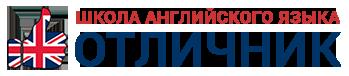 Школа английского языка в Кирове